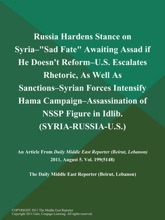 Russia Hardens Stance on Syria--