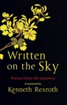 Written On The Sky Poems From The Japanese