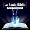 La Santa Biblia - Reina-Valera Version