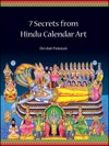 7 Secrets From Hindu Calendar Art