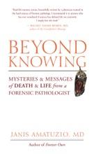 Beyond Knowing
