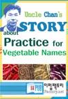 Korean Practice For Vegetable Names