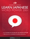 Learn Japanese - Word Power 2001