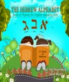 The Hebrew Alphabet For English Speaking Kids