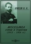 Miscellanea     1913 - 1924
