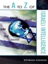 Tha A To Z Of Israeli Intelligence