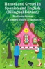 Hansel and Gretel In Spanish and English (Bilingual Edition)