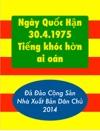 Ngy Quc Hn 3041975