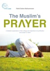 The Muslims Prayer