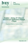 Gome - King Of Chinas Electrical Appliance Retail Chain