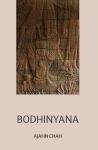 Bodhinyana