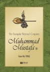 The Exemplar Beyond Compare Muhammad Mustafa