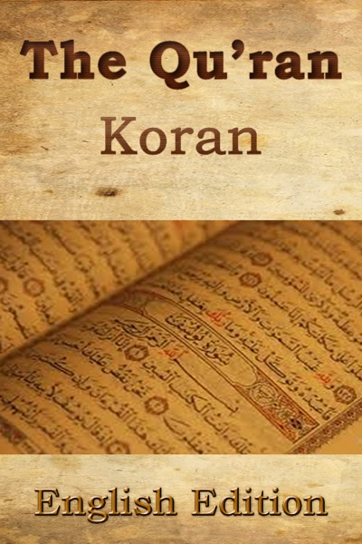 The Qur'an English