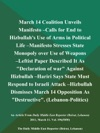 March 14 Coalition Unveils Manifesto --Calls For End To Hizbullahs Use Of Arms In Political Life --Manifesto Stresses State Monopoly Over Use Of Weapons --Leftist Paper Described It As Declaration Of War Against Hizbullah --Hariri Says State Must Respond To Israeli Attack --Hizbullah Dismisses March 14 Opposition As Destructive Lebanon-Politics