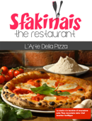 Sfakinais The Restaurant