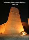 Photographs From The Capital Of Saudi Arabia