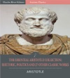 The Essential Aristotle Collection