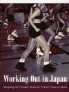 Working Out In Japan