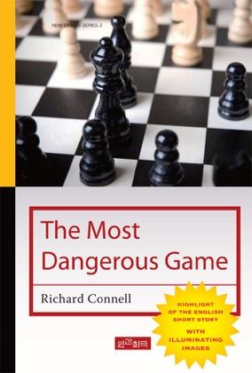 the foil character in the book the most dangerous game by richard connell This one-page guide includes a plot summary and brief analysis of the most dangerous game by richard connell characters, quotes, and essay the book ends.