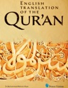 English Translation Of The Quran