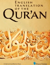 Download English Translation of the Qur'an