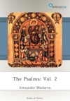 The Psalms Vol 2