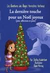 La Dernire Touche Pour Un Nol Joyeux MOMS CHOICE AWARDS En Lhonneur De Lexcellence