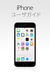 IOS84  IPhone