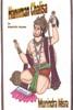 Hanuman Chalisa In English Rhyme