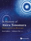 In Memory Of Akira Tonomura