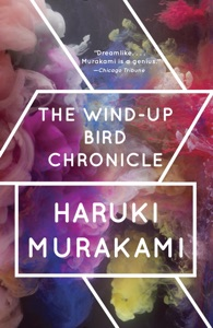 The Wind-Up Bird Chronicle Book Cover
