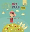 Little Bo Peep Flip-Side Rhymes