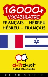 16000+ Français - Hébreu Hébreu - Français Vocabulaire