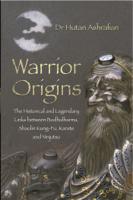 Dr Hutan Ashrafian - Warrior Origins artwork