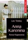 Anna Karenina English Russian Bilingual  Illustrated Edition