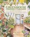 Greenhouse Gardeners Companion Revised