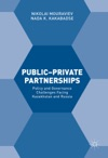 PublicPrivate Partnerships