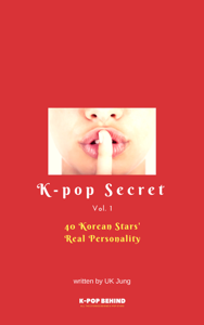 40 Korean Stars' Real Personality Libro Cover