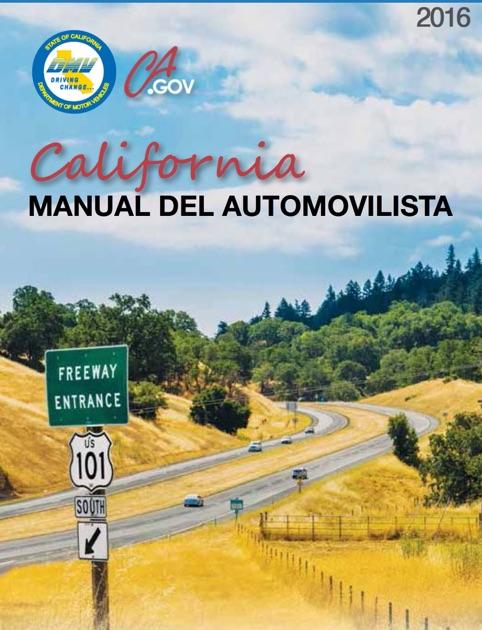 Manual Del Automovilista De California 2016 By