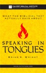 What The Biblical Text Actually Says About Speaking In Tongues