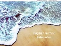 Nobu Eden Roc Miami Beach