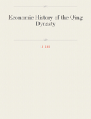 Economic History of the Qing Dynasty