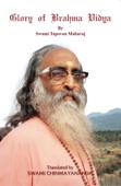Glory of Brahma Vidya