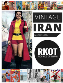 VINTAGE IRAN