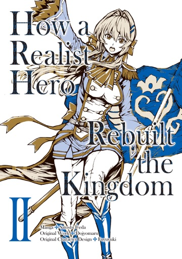 How a Realist Hero Rebuilt the Kingdom (Manga) Volume 2 - Dojyomaru & Satoshi Ueda