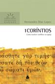 1 Coríntios Book Cover