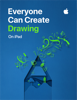 Apple Education - Everyone Can Create Drawing artwork
