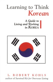 Learning To Think Korean