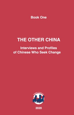 The Other China - Book One
