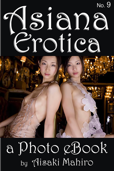 Asiana Erotica, No. 9